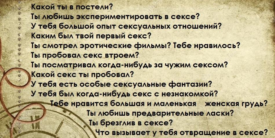 первого поиск знакомство с мужчинам казахстан караганда абай так